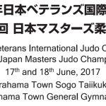 2017年日本ベテランズ国際柔道大会 大会結果情報掲載(17.6.18-19) | 全日本柔道連盟