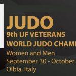 2017年世界形選手権大会(サルディーニャ島)日本代表選手名簿(10.6-7) | 全日本柔道連盟
