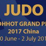 2017年グランプリ・フフホト(中華人民共和国)日本選手団名簿(6.30-7.2) | 全日本柔道連盟