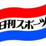 永瀬貴規が優勝、津金恵は7位 柔道 – 柔道 : 日刊スポーツ