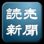柔道・山部佳苗、グランドスラムで優勝 : スポーツ : 読売新聞(YOMIURI ONLINE)