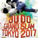 70kg級【グランドスラム・東京2017】