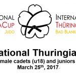 2017年チューリンゲン国際大会(ドイツ)大会結果(3.25) | 全日本柔道連盟