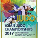2017年アジア選手権大会(香港)