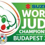 2017年ブダペスト世界柔道選手権大会