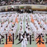 平成30年第38回全国少年柔道大会