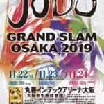 グランドスラム大阪2019(11.22-24)