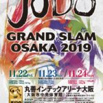 78kg級【グランドスラム大阪2019】