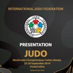 世界カデ選手権大会2019